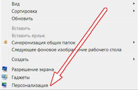 menu_person