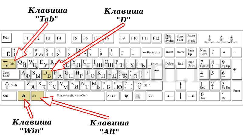 Klaviatura_3_800_450