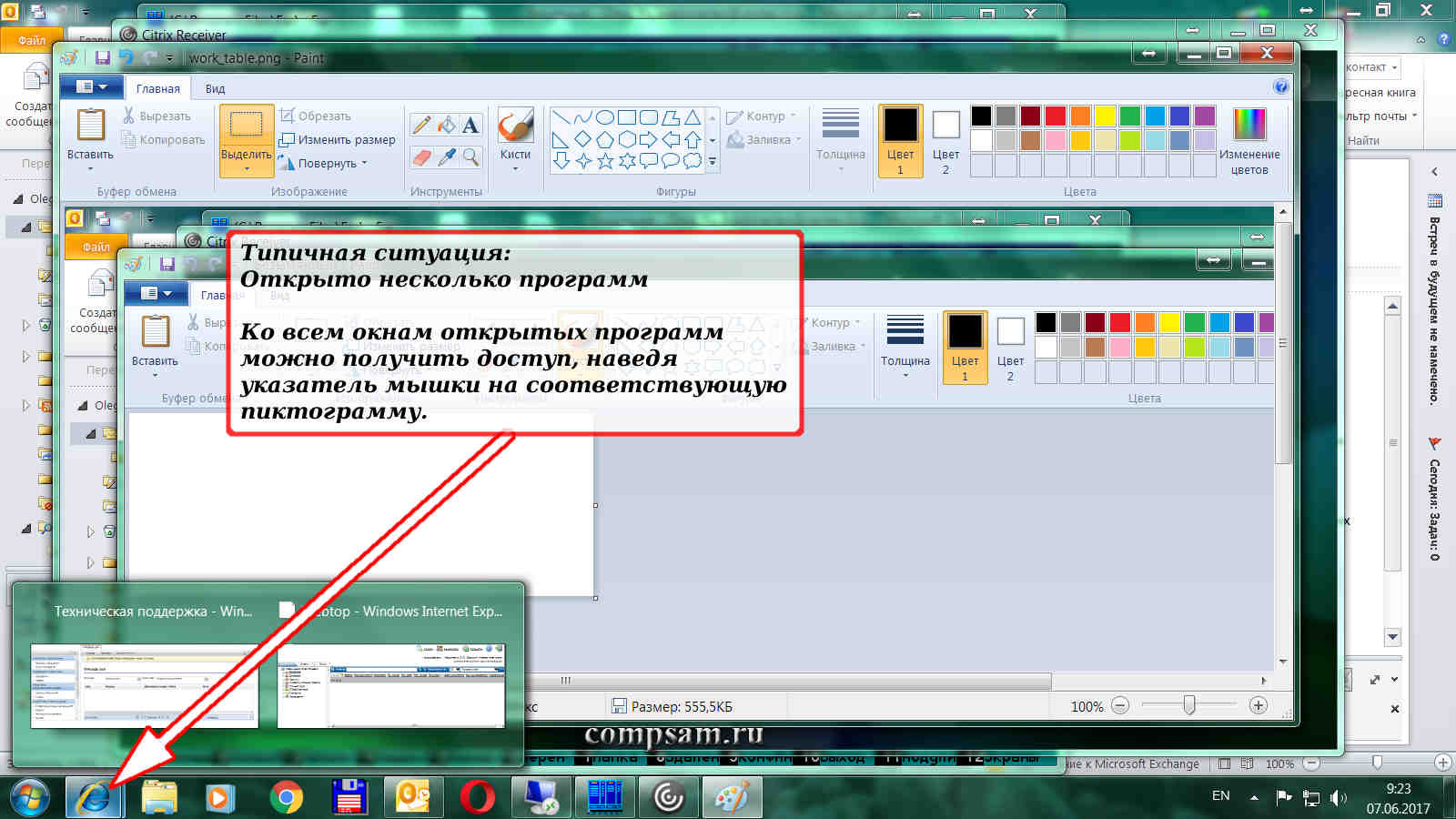 work_table_start