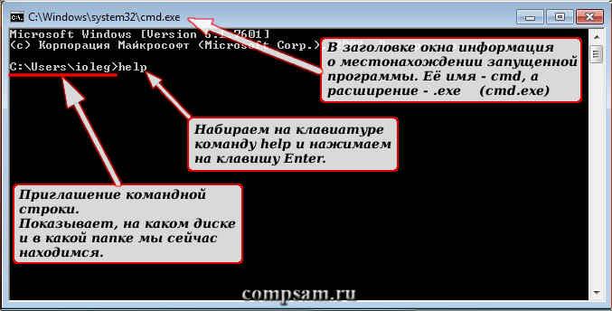 cmd_help