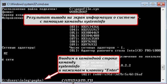 cmd_system1