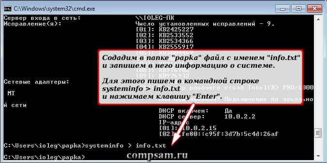 cmd_system2