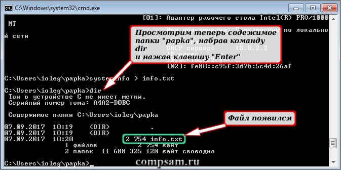cmd_system3