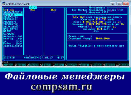 File_Manager