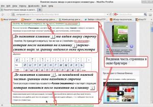 Kmc_screen_1