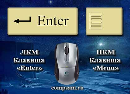 Key_mouse