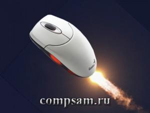 Myshka_komputernaja