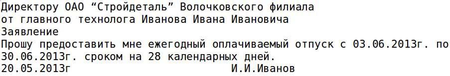 archive_04