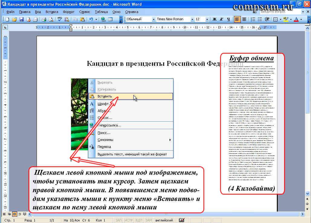 bovk_scrin_14