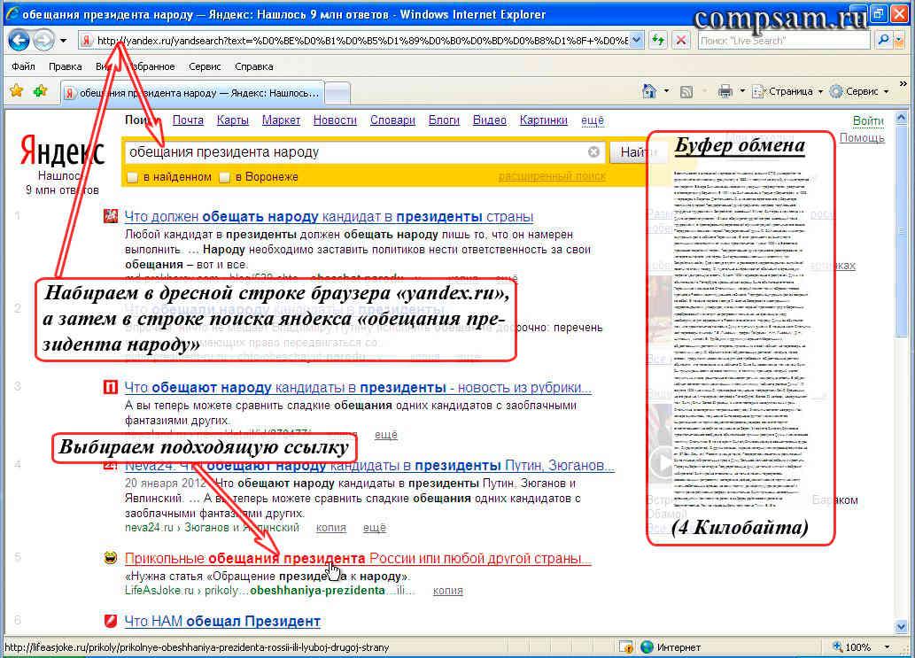Курс валют в Луганске - VK