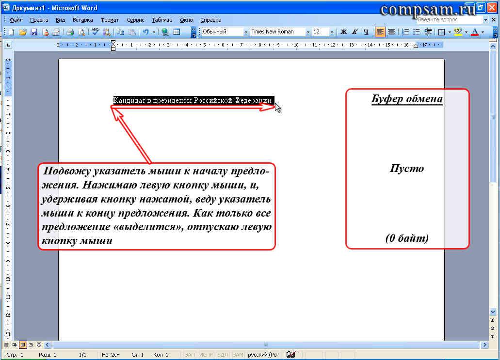 bovk_scrin_4