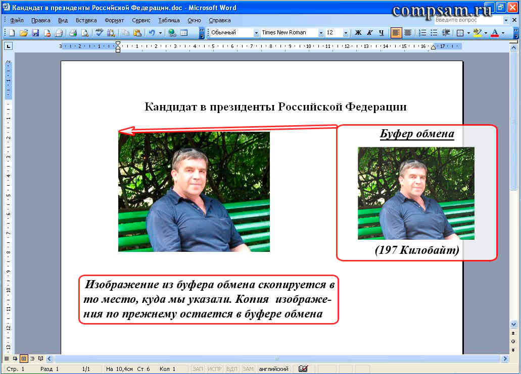 bovk_scrin_9