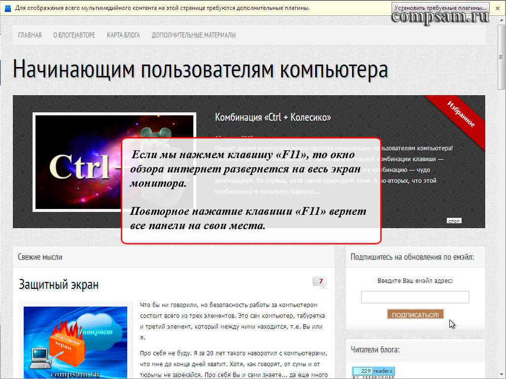 kf11_screen_02