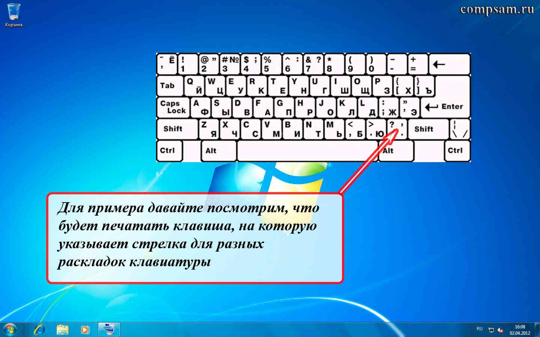 klav_ekran_prn