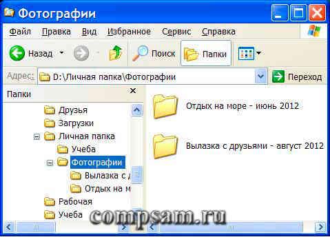 save_inform