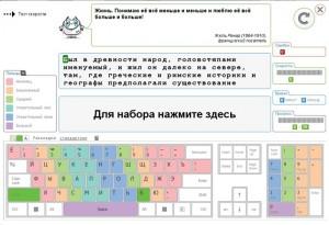 solo_na_klaviature_test