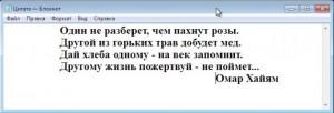 tab_screen_02