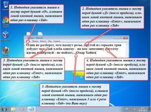 tab_screen_03