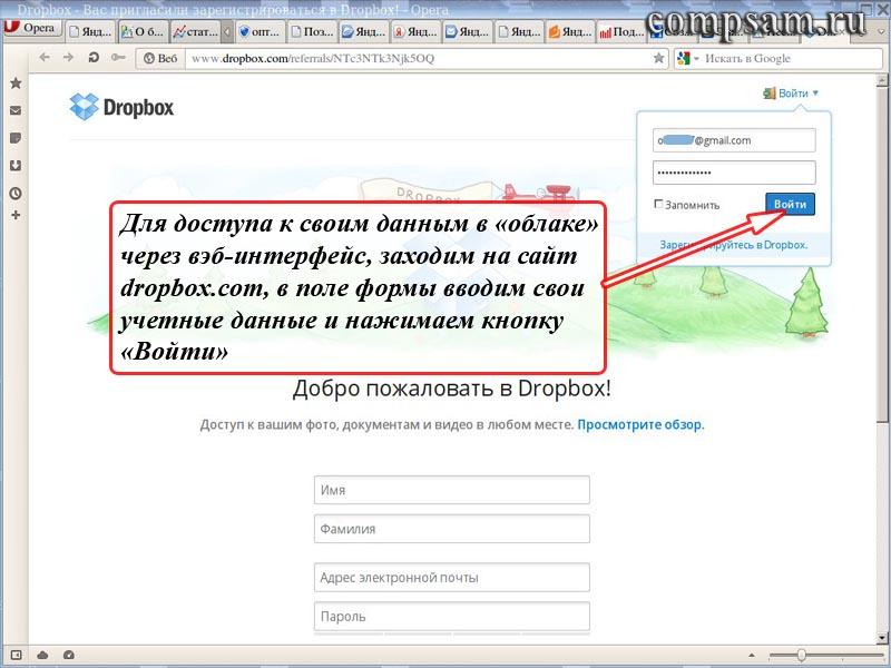 web_client_01