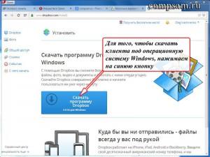 web_client_03