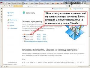 web_client_04