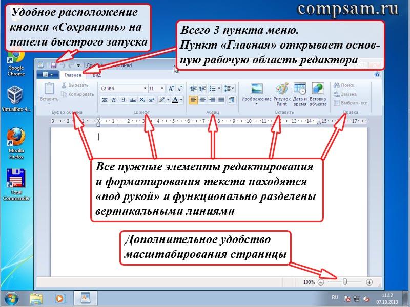 word_08