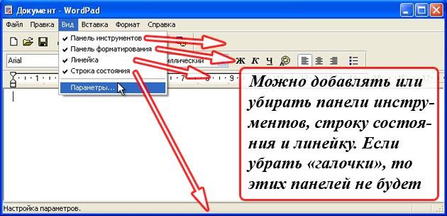 word_edit_05_1